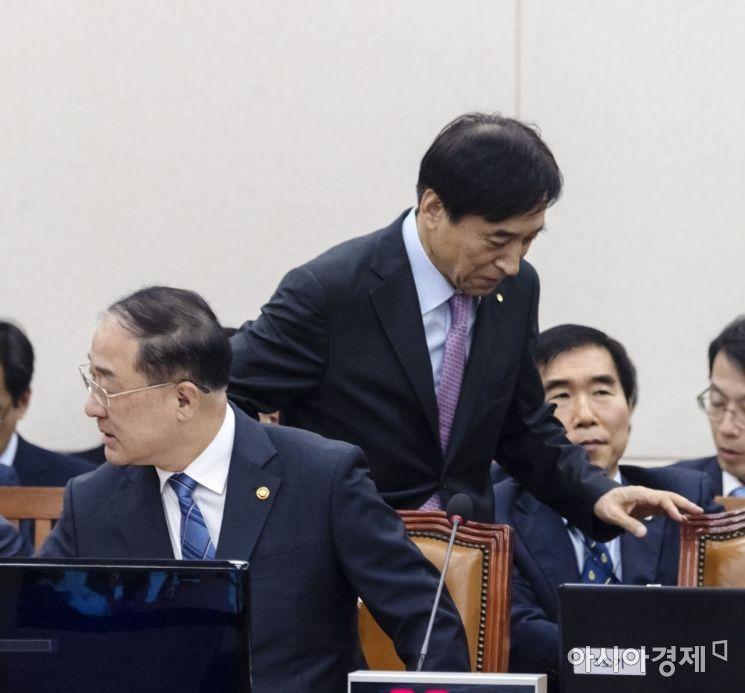 [포토] 국정감사 출석하는 홍남기·이주열
