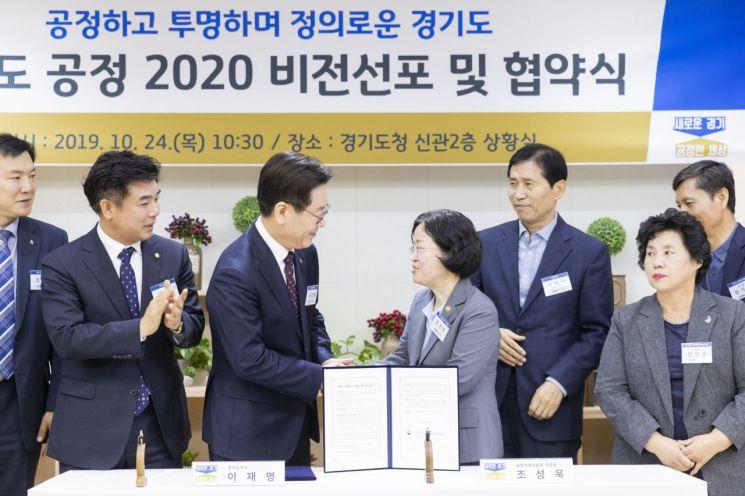 """공정위원장 만난 이재명 """"권한 위임해주면 공정사회 만들겠다"""""""