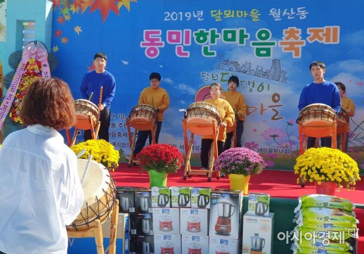 남구장애인복지관의 난타공연 모습.