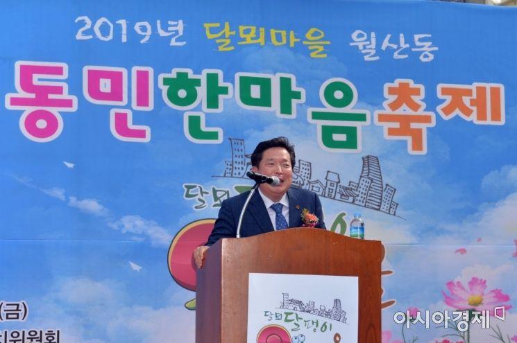 김병내 광주광역시 남구청장이 축사를 하고 있다.