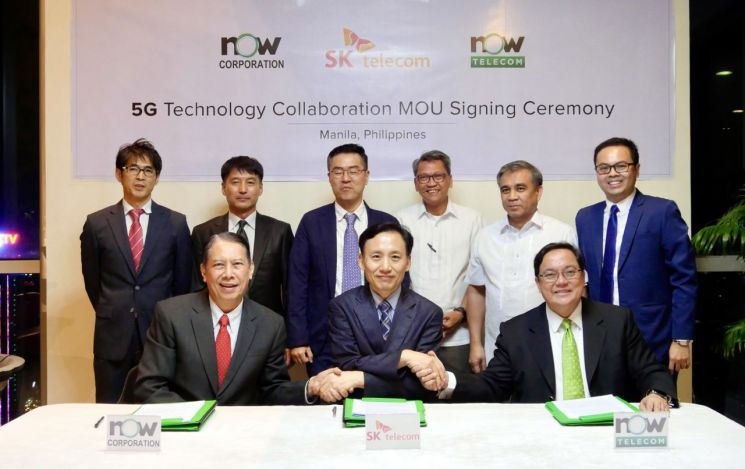 SKT, 필리핀에 '한국 5G' 심는다