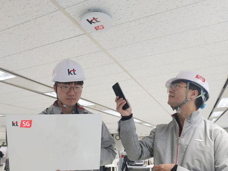 KT, 실내에서 두 배 빠른 '5G스몰셀' 개발