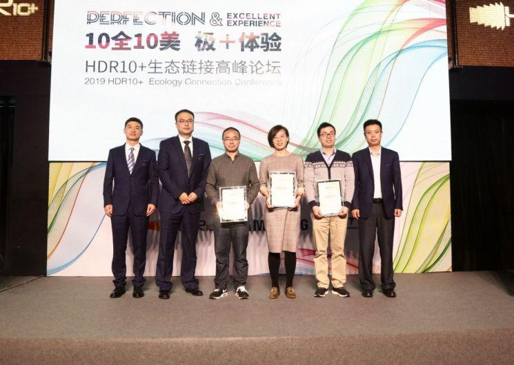 삼성전자가 24일(현지 시간) 중국 베이징에서 HDR10+ 세미나를 개최하고 여러 중국 업체들과 함께 HDR10+ 기술 확산에 나선다. HDR10+ 제품 인증 수여식 모습