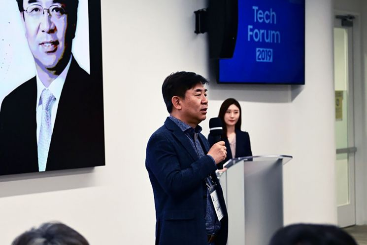 삼성전자 김현석 사장이 현지시간 25일 미국 실리콘밸리에서 '삼성 테크 포럼 2019' 개최식에서 환영사를 하고 있다.