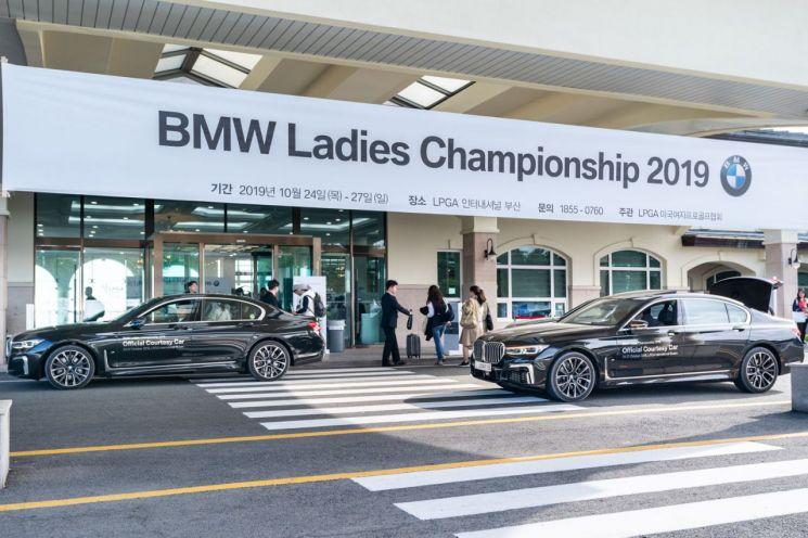 BMW코리아, 레이디스 챔피언십 운영 차량에 7시리즈 지원
