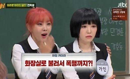 JTBC '아는 형님' 브라운아이드걸스 / 사진=JTBC 방송 캡처