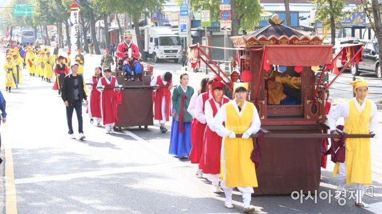 [포토] 제29회 청룡문화제 어가행렬