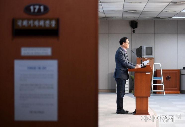[포토] 문병호, '바른미래당 탈당 선언'