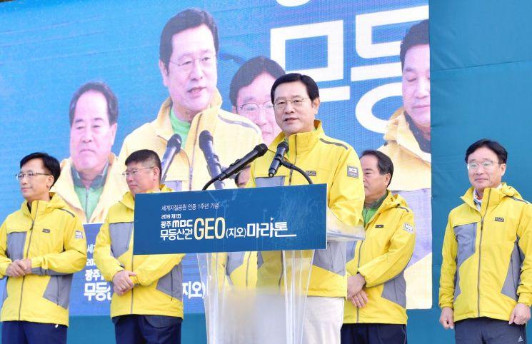 [포토] 이용섭 광주시장, 제1회 무등산권 GEO 마라톤 대회 참석