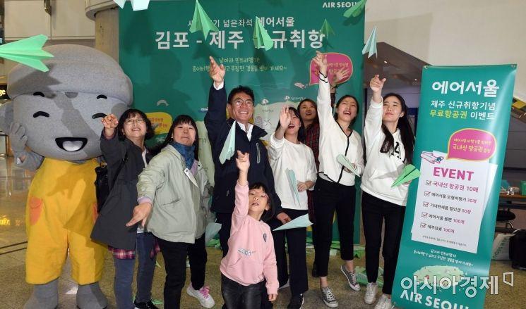 [포토] 에어서울, 김포-제주 신규 취항