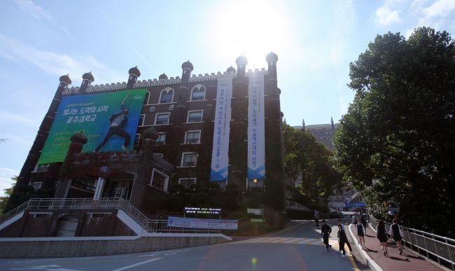 광주대 '산학연협력신사업·R&D바우처' 2개 과제 선정