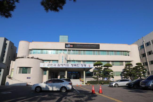 영광군 '위기가구 긴급생계지원금' 신청기간 연장