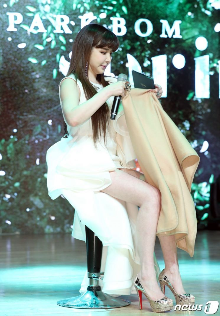 가수 박봄