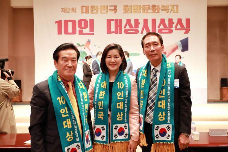 안종숙 서초구의회 의장 '희망문화복지 10인 대상' 수상
