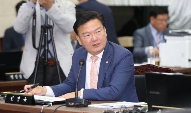 민경욱 자유한국당 의원. 사진=연합뉴스