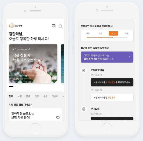 한화생명, 보험앱 '보험월렛' 출시 1년 만에 회원 66만명 넘어