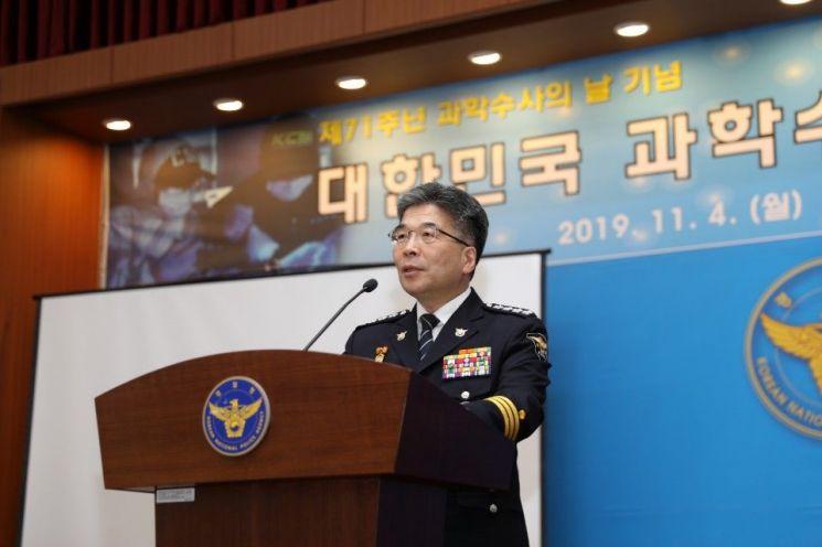 """경찰 '다크웹 불법정보 추적시스템' 구축한다…""""철저히 수사할 것"""""""