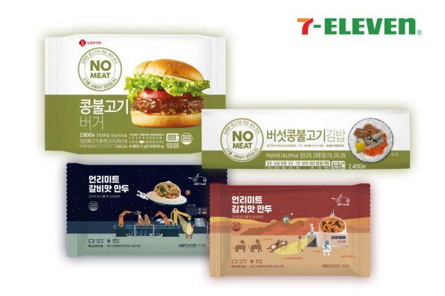 2020년 '지속 가능한 식품'이 뜬다…'대체육' 사업 힘 주는 기업들