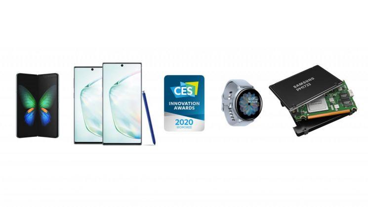 삼성전자, CES 2020 역대 최다 혁신상 수상