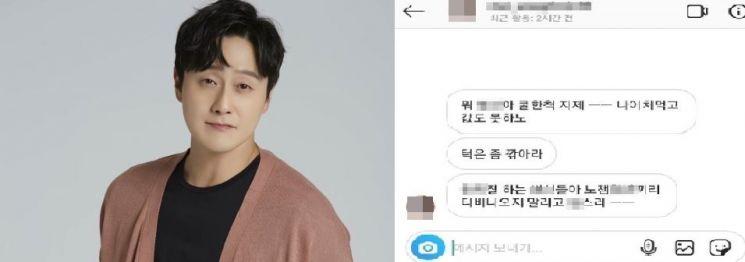 사진=김원효 인스타그램 캡처