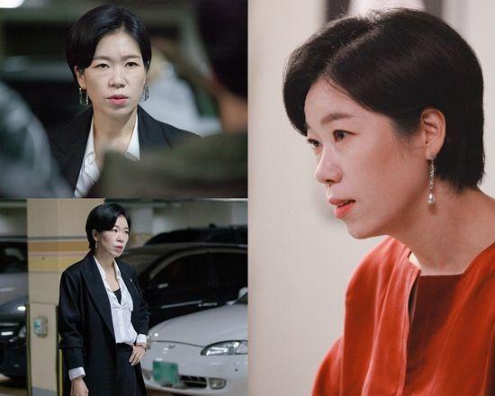 배우 염혜란./사진=KBS2 '동백꽃 필 무렵' 방송 캡처