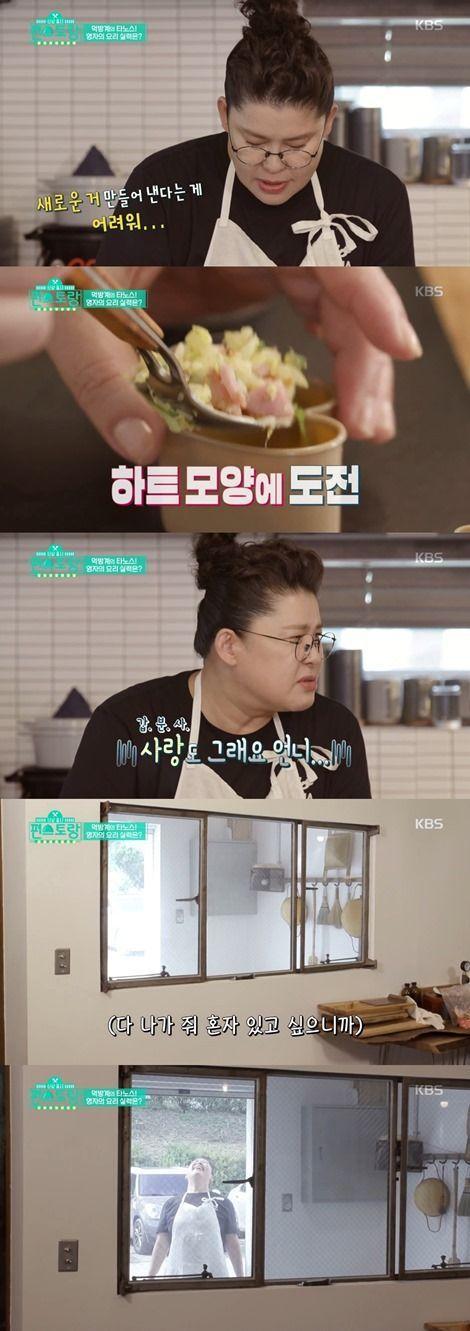 KBS 2TV '편스토랑' 방송인 이영자 / 사진=KBS 2TV