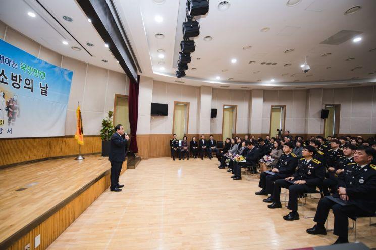 고양석 광진구의회 의장, 제57주년 소방의 날 축하