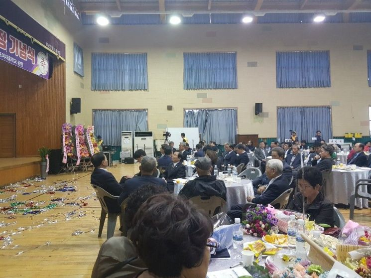 '영산포의 날' 제정 기념식 성료
