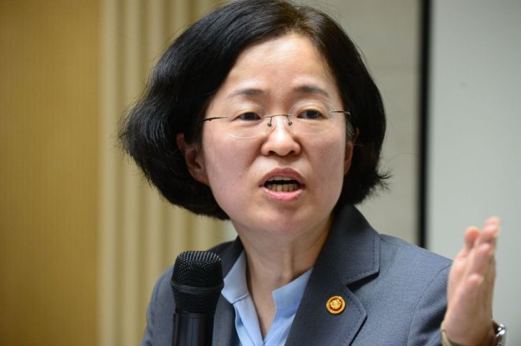 조성욱 공정거래위원회 위원장.(자료사진)