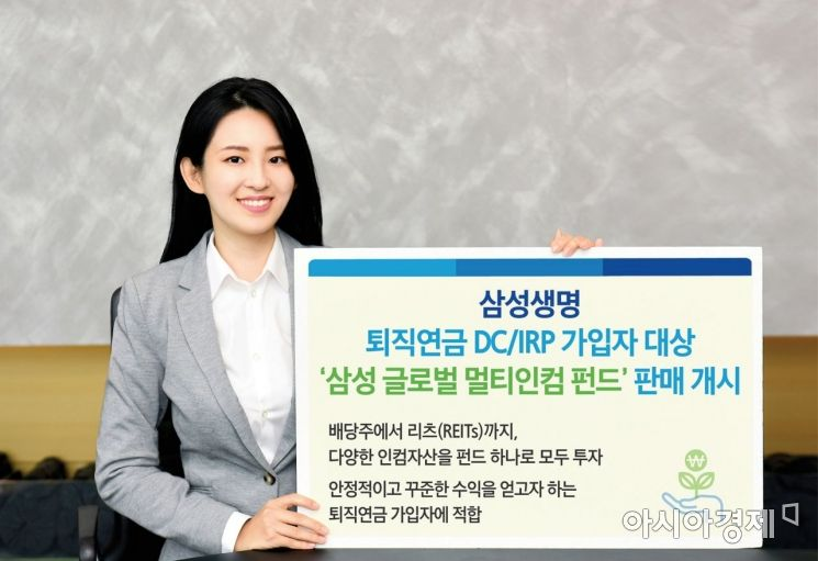 IRP(개인형퇴직연금) 수익률은 보험사 > 증권사 > 은행