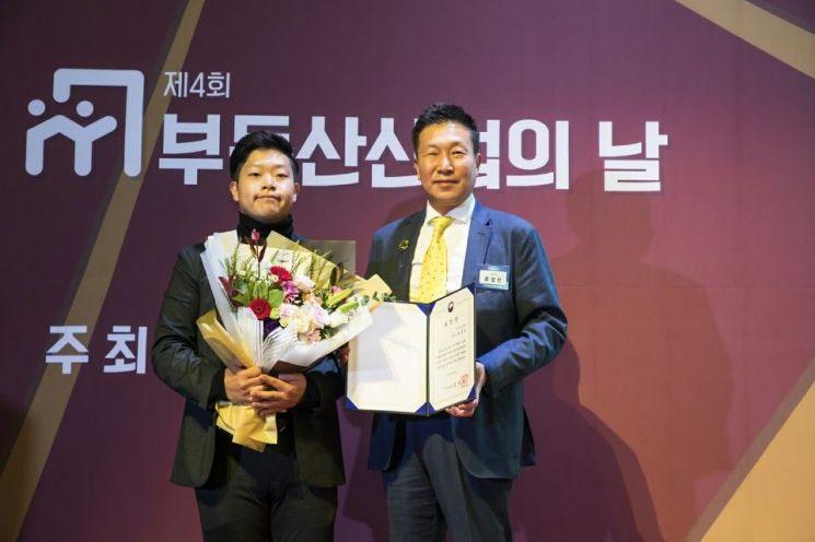서울디앤씨'류영찬 대표', 제4회 부동산산업의 날 기념 국토부장관 표창장 수상