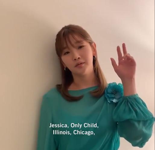 영화 '기생충' 북미 배급사 네온(NEON)이 지난 8일 공식 SNS 계정을 통해 공개한 '박소담과 함께 제시카 징글 배워보기'라는 제목의 영상/사진=네온(NEON) 트위터 캡처