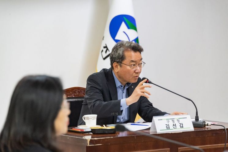 김선갑 광진구청장, 명예구청장 첫 정기회의 주재