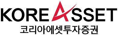 코리아에셋투자증권, 청약경쟁률 231.78대 1… 오는 20일 코스닥 상장