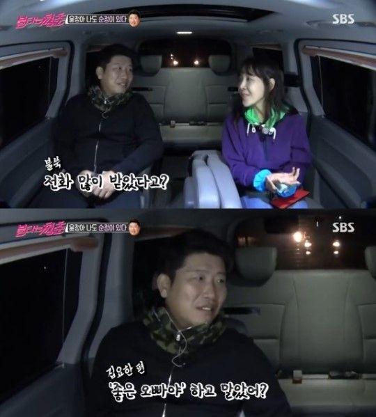 """'불청' 김윤정 """"박재홍 첫인상? 실제로 보니 더 어려웠다"""""""