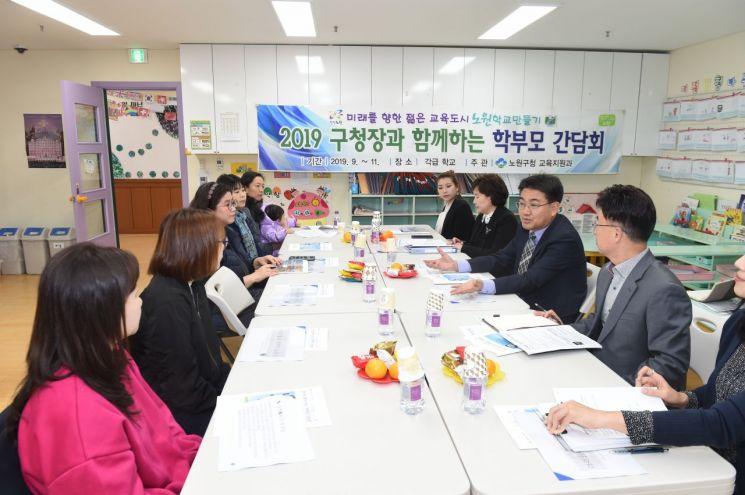 [포토]오승록 노원구청장, 유치원 학부모 간담회 참석