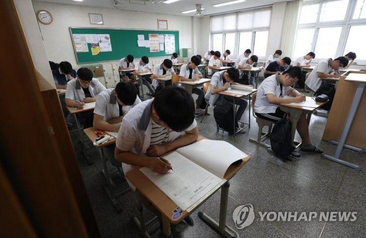 2020학년도 대학수학능력시험이 오늘(14일) 시행된다./사진=연합뉴스