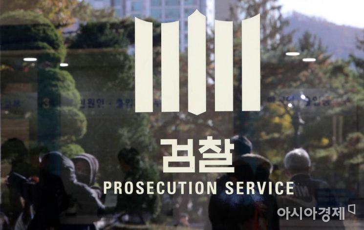 檢, 일주일만에 조국 전 장관 재소환(종합)