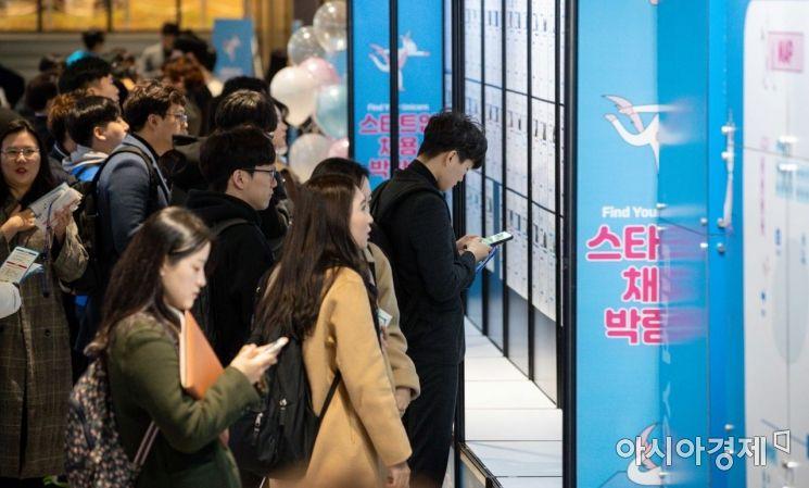 14일 서울 서대문구 연세대학교에서 열린 '스타트업 채용박람회'를 찾은 구직자들이 채용게시판을 보고 있다./강진형 기자aymsdream@