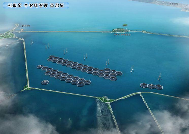 서부발전, 시화호에 국내 최대 규모 수상태양광 추진
