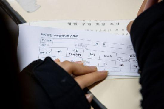 15일 서울 서초고등학교에서 대학수학능력시험을 마친 고3 수험생들이 가채점 결과를 작성하고 있다./강진형 기자aymsdream@