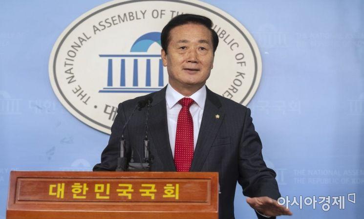 [포토] '자유한국당의 3번째'