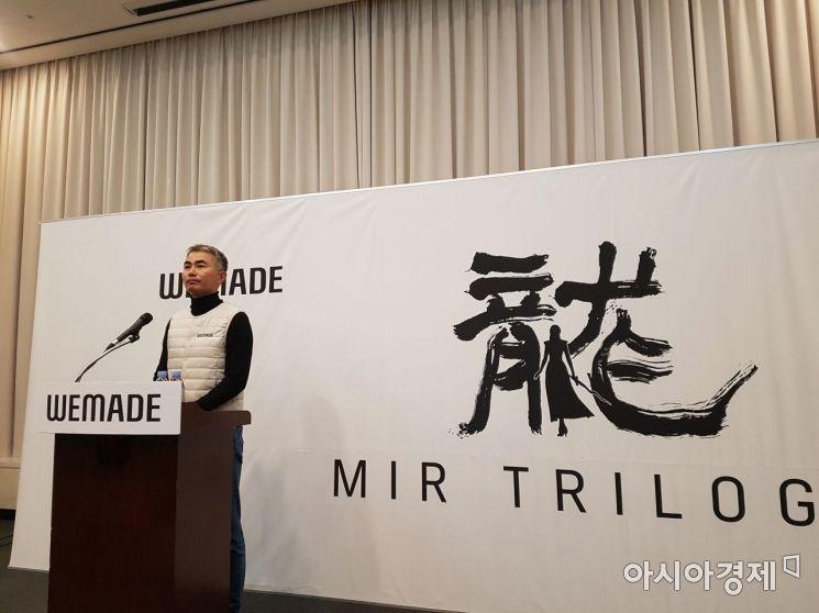 장현국 위메이드 대표가 15일 부산 벡스코에서 열린 '지스타2019' 행사에서 기자간담회를 진행하고 있다.