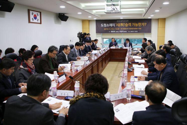 지난 14일 국회에서 더불어민주당 서삼석 의원과 자유한국당 홍문표 의원이 주최하고 무안군과 홍성군이 공동 후원하는 정책 간담회를 했다. (사진제공=무안군)