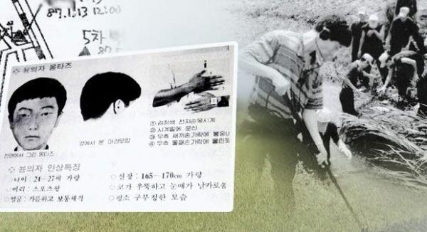 """경찰 """"'이춘재 연쇄살인' 8차 사건 국과수 감정 중대오류 확인"""""""