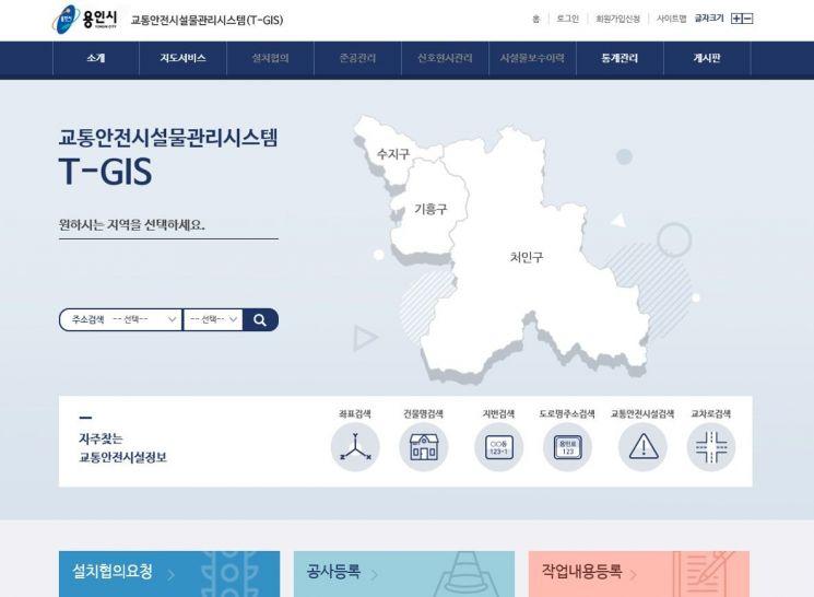 용인시, 내달 '교통안전시설물 관리시스템' 서비스…경기도 최초