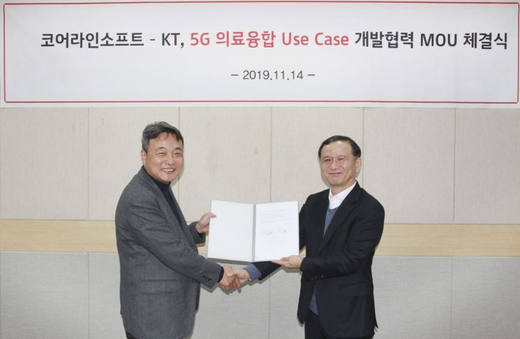 KT, 5G 기반 의료영상 솔루션에 AI 기술 적용