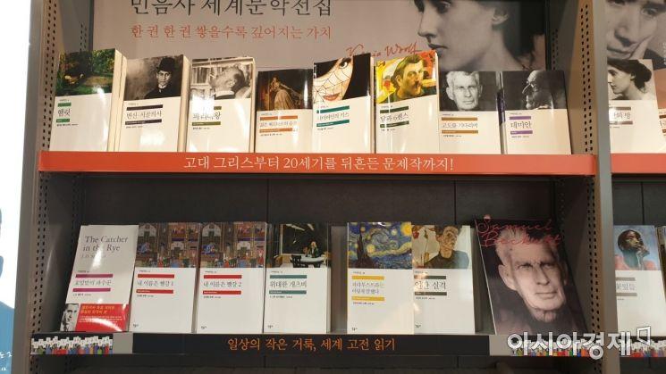 서울 종로구 한 대형서점의 베스트셀러. 코너에 비치된 책들의 표지가 벌어져있다. 사진=허미담 인턴기자damdam@asiae.co.kr