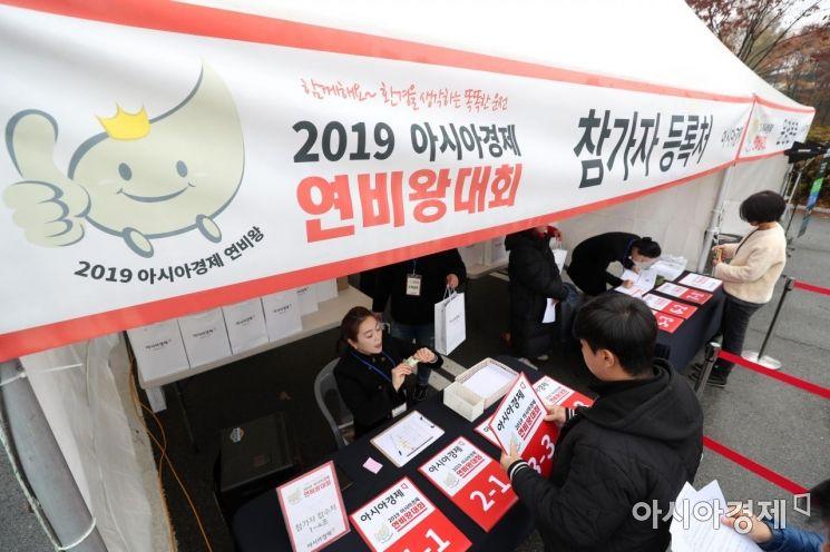 15일 경기 하남시 한국도로공사 수도권본부에서 아시아경제 주최로 열린 '2019 아시아경제 연비왕대회'에서 참가자들이 등록 절차를 밟고 있다. /문호남 기자 munonam@