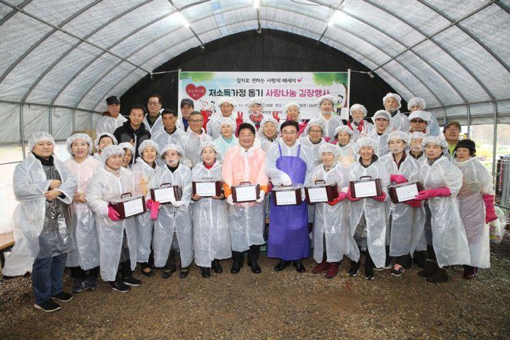 도봉구, 저소득 가정 돕기 사랑나눔 김장